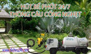 thong-tac=cong-tai-huyen-thanh-oai