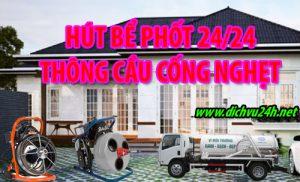 thong-tac-cong-tai-long-bien