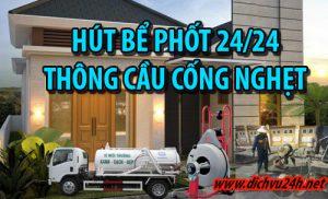 thong-tac-cong-tai-son-tay